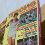 Football Shoot annual 1983 good unclipped Nice example @SOLD@